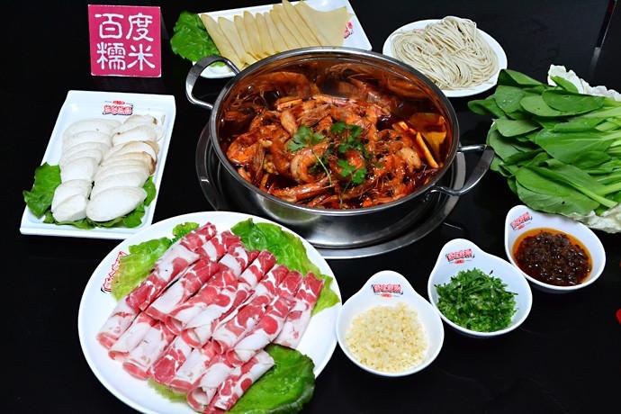 虾吃虾涮(黄寺店)