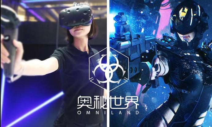 奥秘世界虚拟现实体验馆(大悦城店)