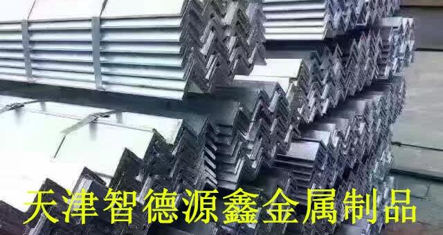 智德源鑫钢材