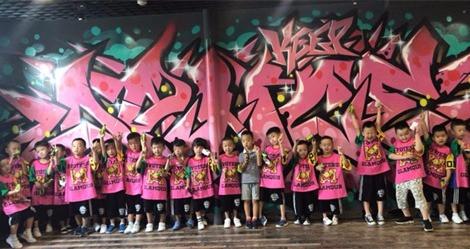 KEEP毅禾街舞学校