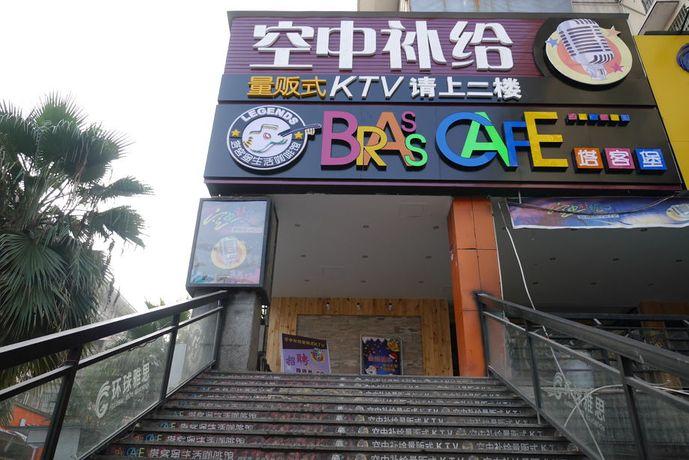 塔客堡生活咖啡馆(宜春店)