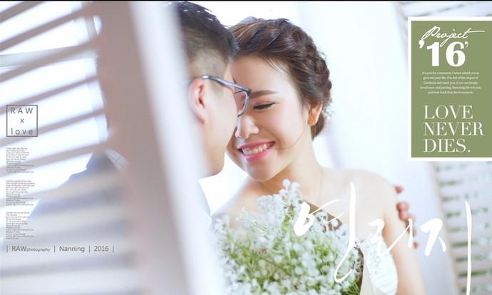 婚礼季摄影