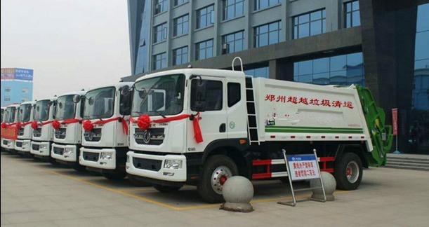 郑州超越垃圾清运有限公司