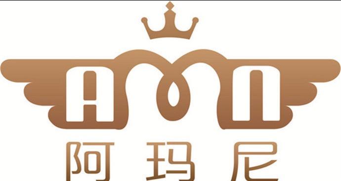 阿玛尼洗护(东风路总店)