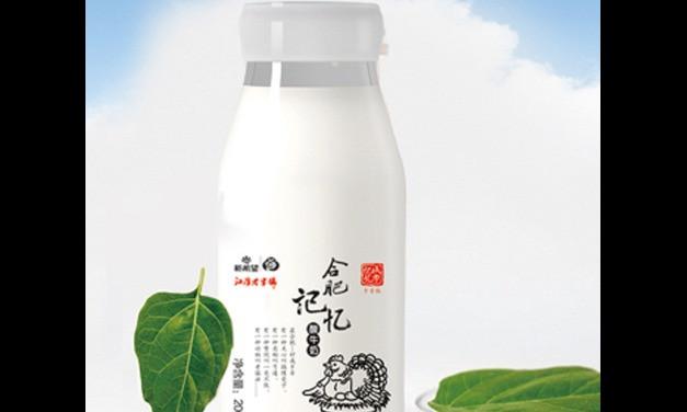 新希望白帝乳业(铜凤大厦店)