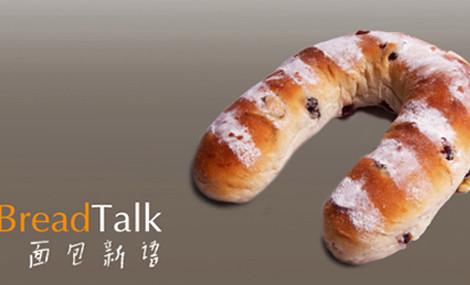 面包新语(王府井百货店)