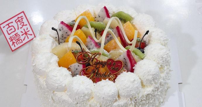 玛萨蛋糕(簇锦店)
