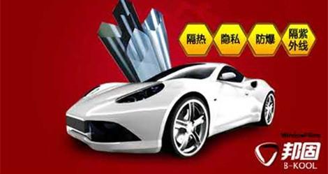 尔车汽车服务(乔鑫运店)