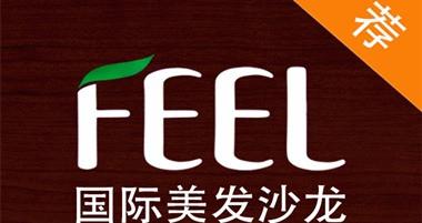 FEEL国际美发沙龙(方恒店)