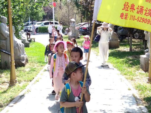 北京梦之翼国学幼儿园