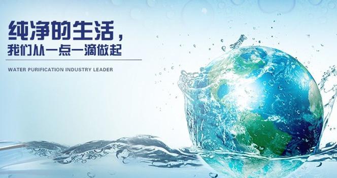 东营辰洋环保设备有限公司