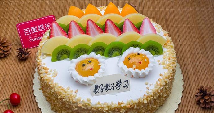 幸运蛋糕房(枣强一店)
