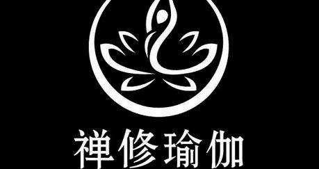 禅修瑜伽养生馆