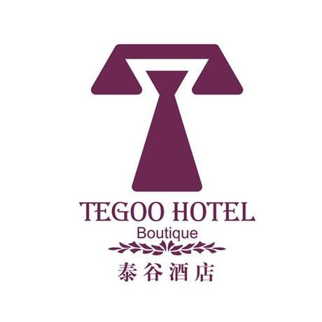 泰谷酒店太古码头餐厅
