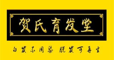金鑫开锁(布吉店)