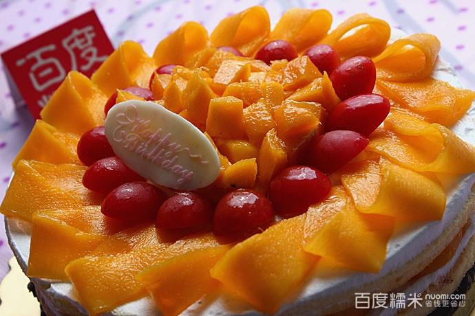 甜蜜时光DIY蛋糕烘焙坊(鹭江店)