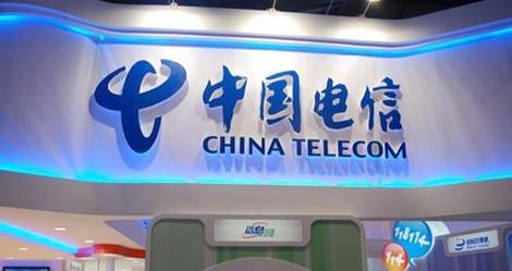 中国电信株洲营业部