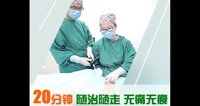 贵阳长江医院