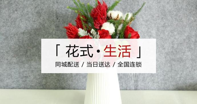 绿世界花卉店