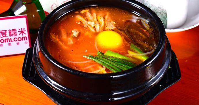 革命铁锅炖鱼(淘乐店)