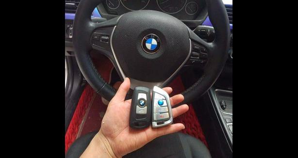 玥玛锁具汽车遥控钥匙
