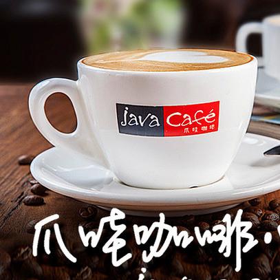 爪哇咖啡.西餐(回龙观店)
