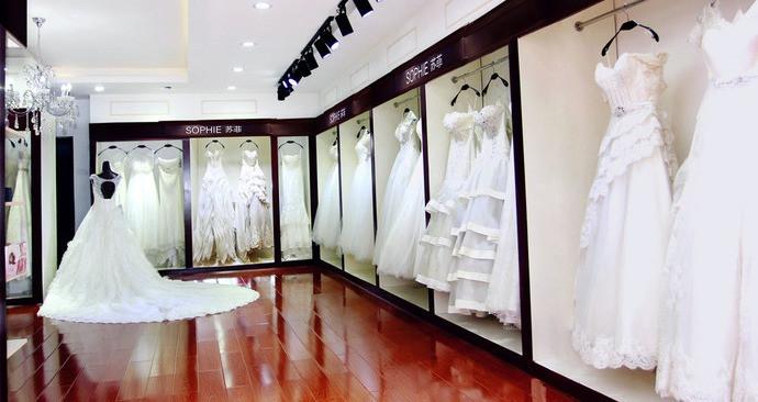 苏菲婚纱礼服馆