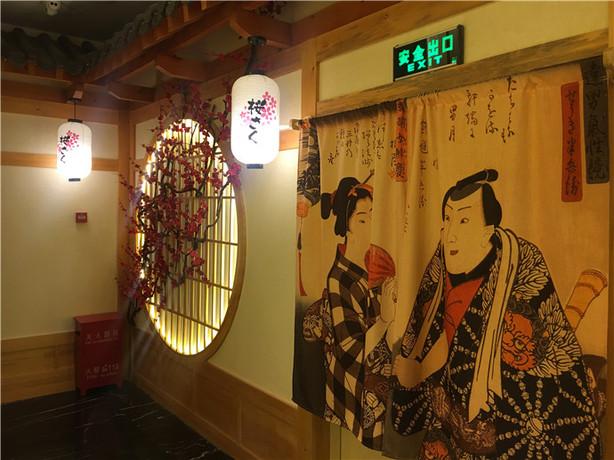汤泉良子(石景山店)