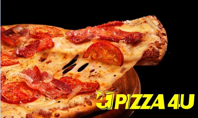 pizza 4u披萨(府南新区店)