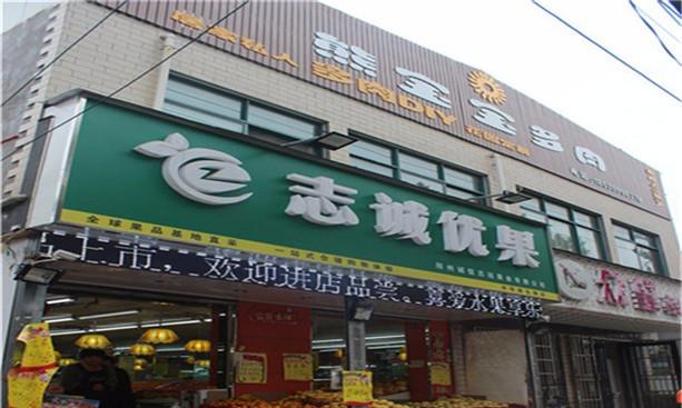 熊宝宝多肉花卉店