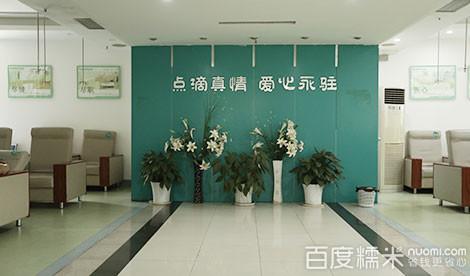 郑州复康医院