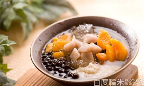 鲜芋仙(洪武路店)