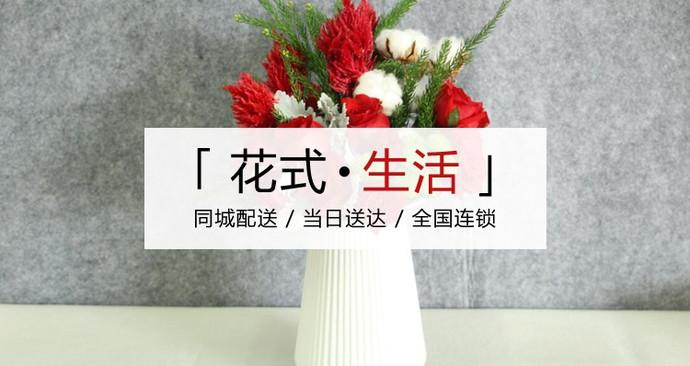 青青鲜花店