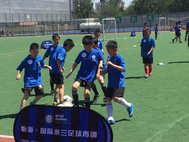 国际米兰青少年足球培训(怡海花园店)