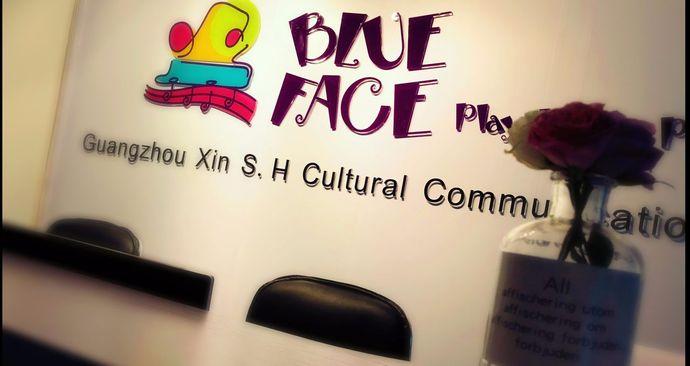 Blue face 成人钢琴培训