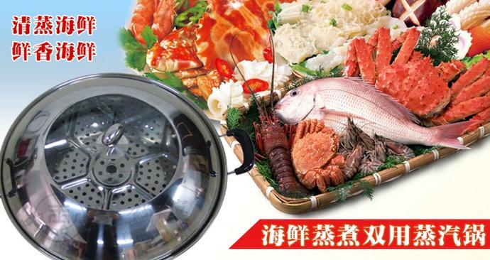 蒸Plus蒸汽火锅(宝龙城市广场店)