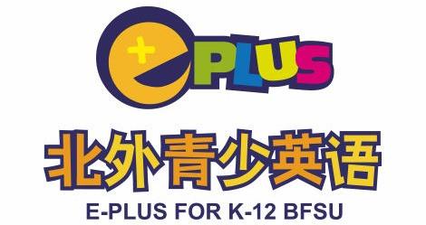 E PLUS 北外壹佳英语(公益西桥店)
