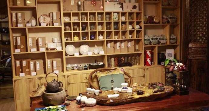 兰庭雅舍茶馆