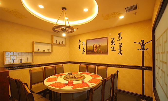 313羊庄蒙元文化主题餐厅(黄海路店)