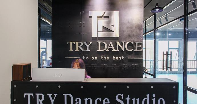 郑州TRY舞蹈(财富广场店)