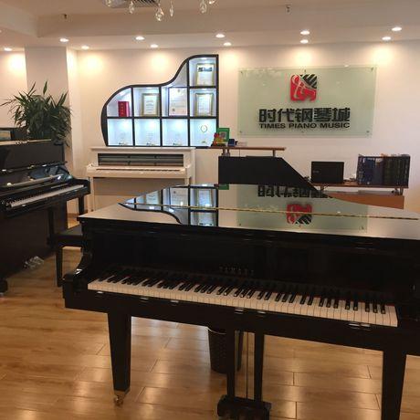时代钢琴城(金源燕莎店)