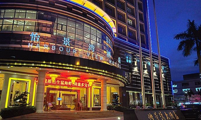 怡景湾大酒店