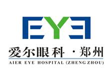 郑州爱尔眼科医院