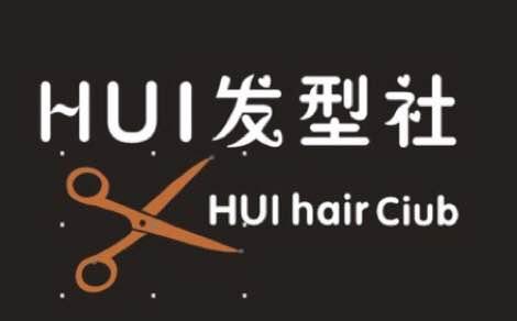 HUI发型社