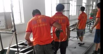 深圳市蚂蚁品牌搬家有限公司