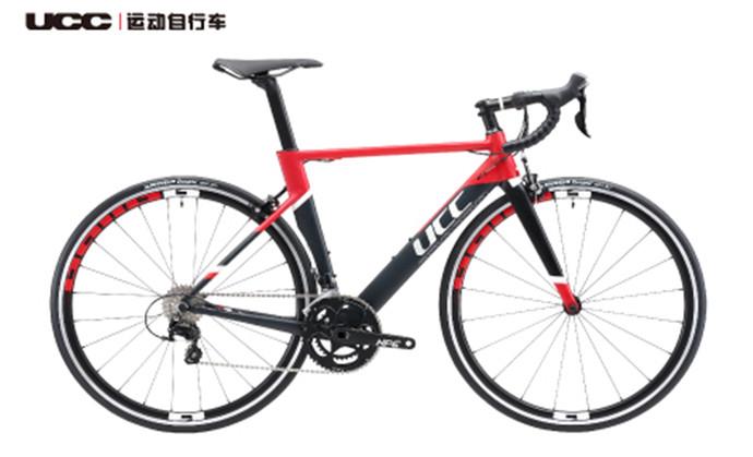 UCC运动自行车(新平东路店)