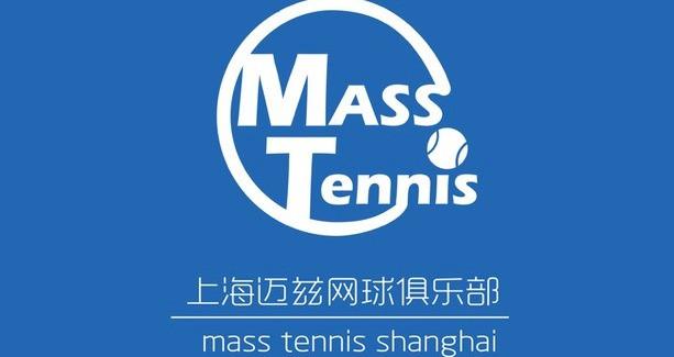 迈兹网球俱乐部(长宁中心店)