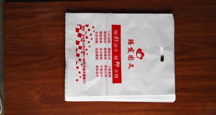 东疆塑料制品