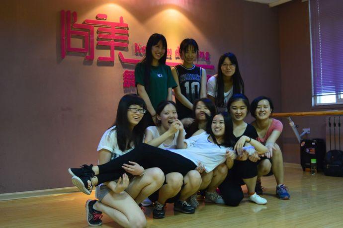 尚美舞蹈工作室