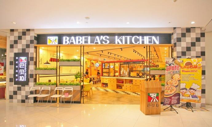 巴贝拉意式休闲餐厅(昌平万科店)